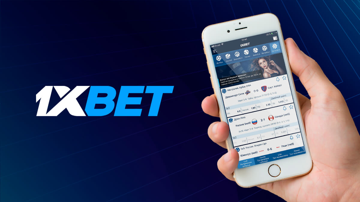 1xBet Mobile: Mobilversion der Webseite
